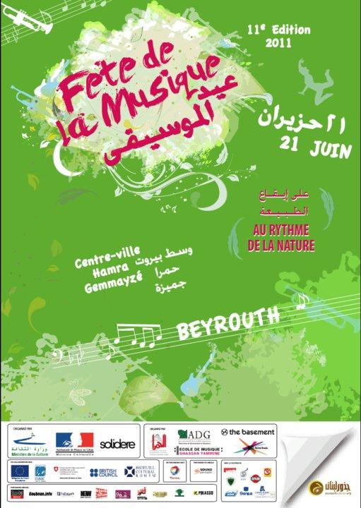 Fête De La Musique 2011 At Art Lounge