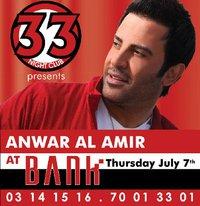 Anwar Al Amir Live At Bank