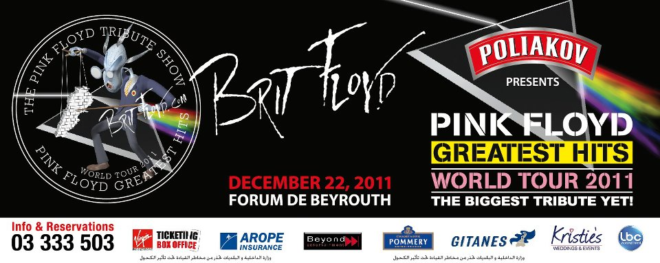 The British Pink Floyd Show In Beirut