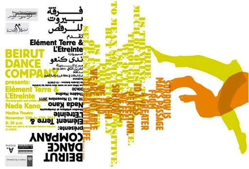 Beirut Dance Company Presents Element Terre And L'Etreinte