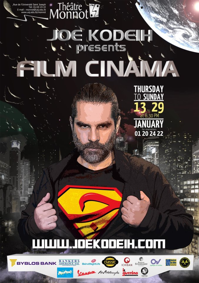 Joe Kodeih Presents Film Cinama