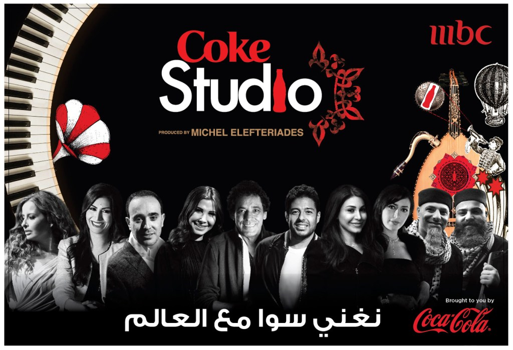 Coke Studio Tackles Cultural Barriers with Songs and Smiles