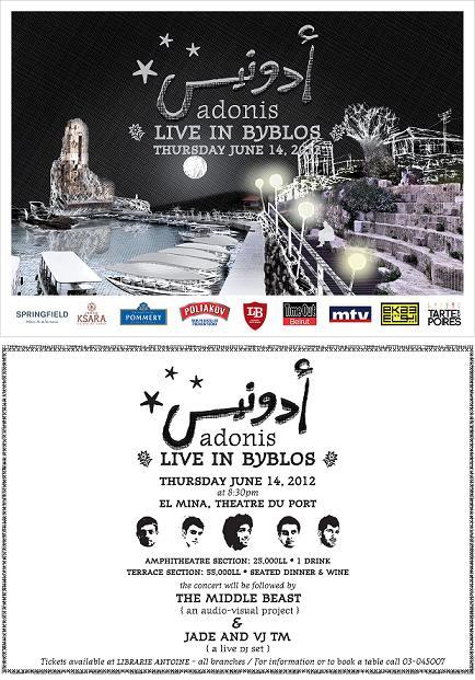 Adonis Live in Concert At Byblos