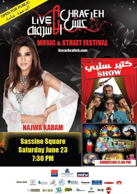 Live Achrafieh Music And Street Festival
