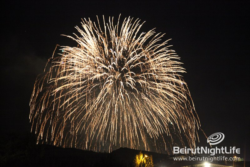 Celebrating St. Mary's Day with Fireworks in Faqra