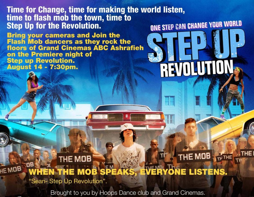 Congratulations to the Winners of BNL's Step Up Revolution Contest!