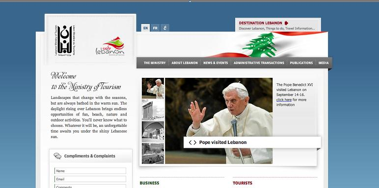 """In Your Face: """"Ministry of Tourism Fails to Promote Lebanon via New Media"""""""