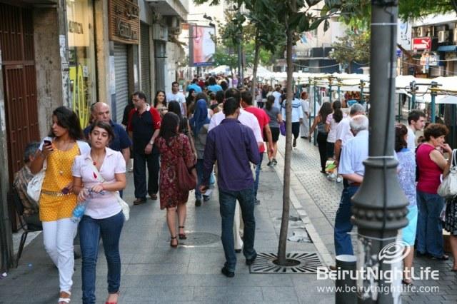 hamra_street_festival_closing_ceremony_lebanon086