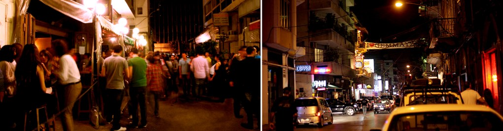 Hamra vs. Gemmayzeh – Battle of the Neighborhoods!