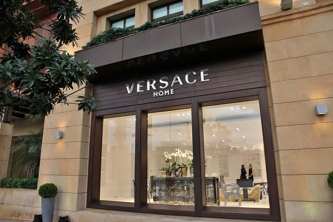 Versace Home opens in Beirut