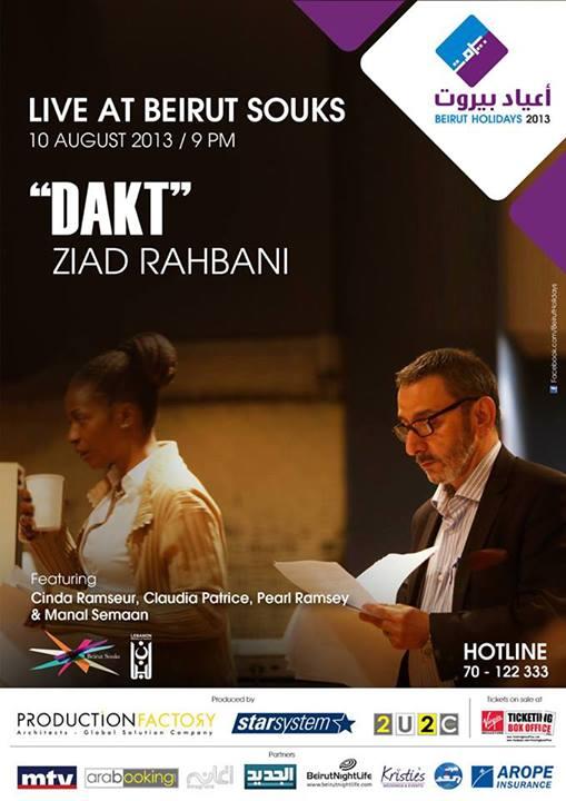 "Ziad Rahbani ""DAKT"" at Beirut Holidays"