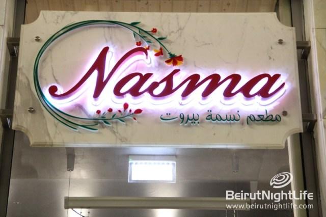 nasma-opening-01