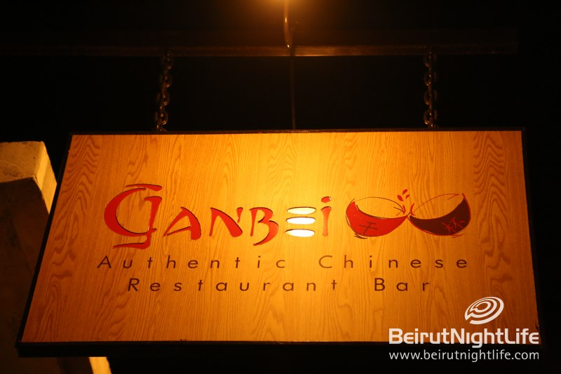Cheers to Ganbei: the New Chinese Restaurant in Town