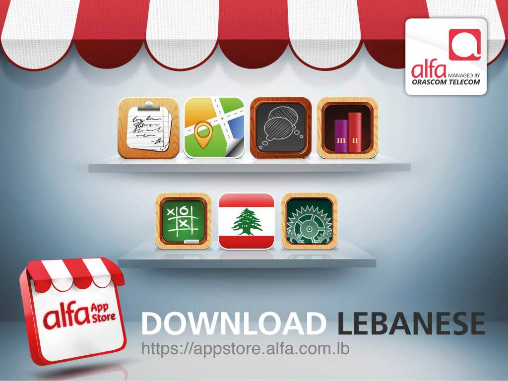 "Alfa announces the official launch of the ""Alfa App Store"""