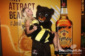 The Sweet Taste of Jim Beam Honey at Uruguay Street!