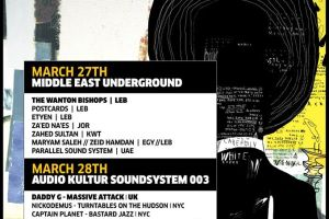 """Win Free Tickets for """"Red Bull Music Academy 2-Nights Underground"""""""