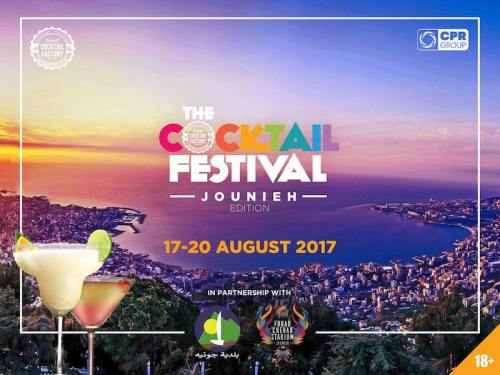 THE COCKTAIL FESTIVAL JOUNIEH 2017