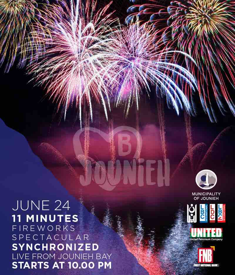 Opening ceremony for JOUNIEH SUMMER FESTIVAL 2017