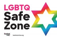 Keshet_SafeZoneSticker_Classic_for_Web
