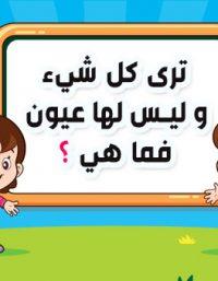 انشطة رياضية بالعربي نتعلم