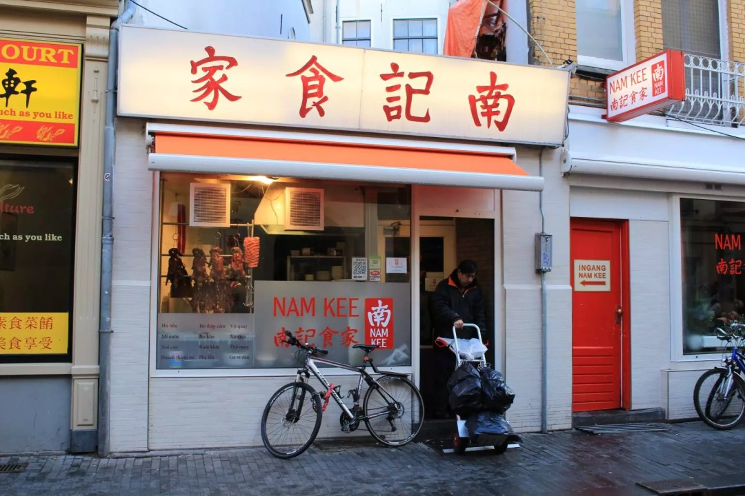 chinese restaurant, Visiting Amsterdam for the First Time
