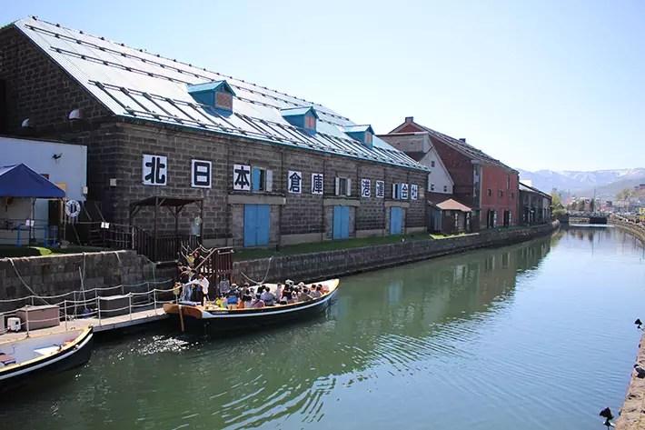otaru canal boat ride