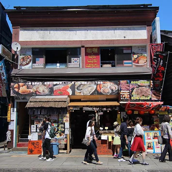 otaru canal japanease restaurant
