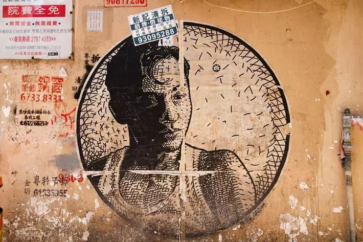 Sham-Shui-Po---Leslie-Cheung-Graffiti-(a)