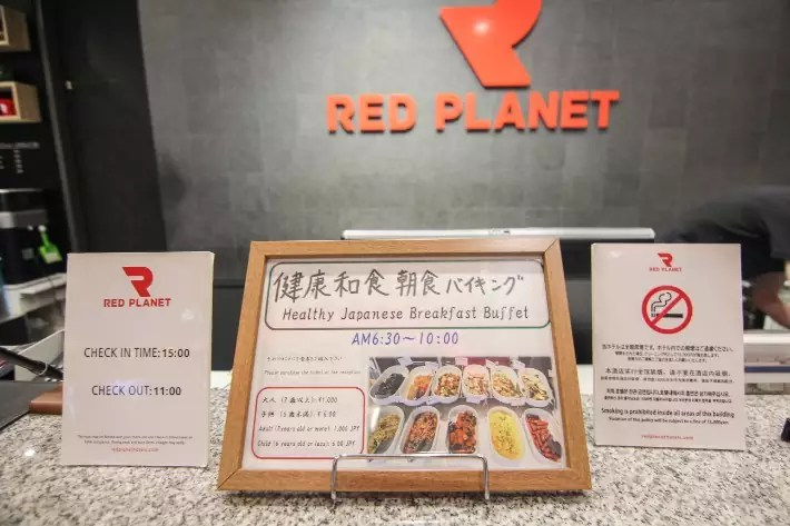 Red Planet Tokyo Asakusa breakfast