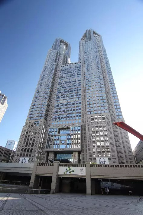 metropolitan government building roof sky view panorama tokyo