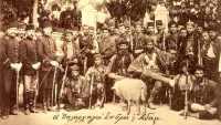 Bulgar Trakya Komitesi (1918-1934)