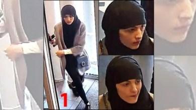 صورة شاهد الفيديو اشعار اخر للبحث عن عصابة تسرق بطاقات مصرفية