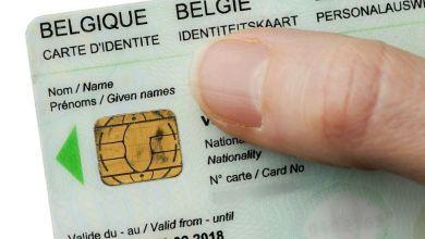 صورة اليك قائمة الأشخاص التي تم رفض طلبات الجنسية الخاصة بهم