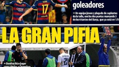 Photo of ترجمة اهم عناوين صحف اسبانيا اليوم الخميس 3-12-2015
