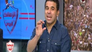 خالد الغندور الزمالك