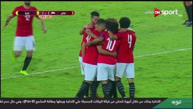 هدف ثاني مصر