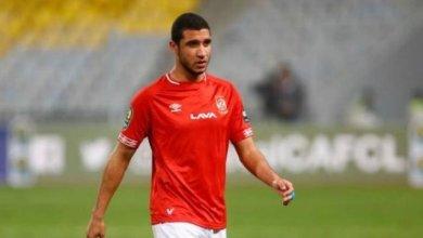 Photo of رامي ربيعة يتعرض للإصابة في تدريب الأهلي