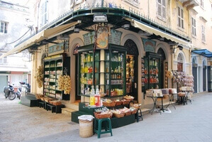 Corfu-Town-Korfu-Bella-Vista-Kopie-Kopie