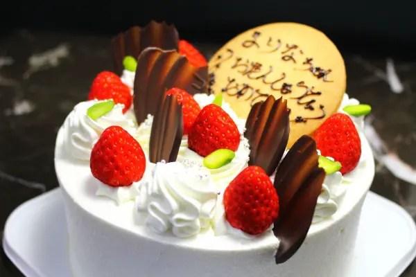 bd15 1 - 誕生日ケーキ・バースデーケーキ