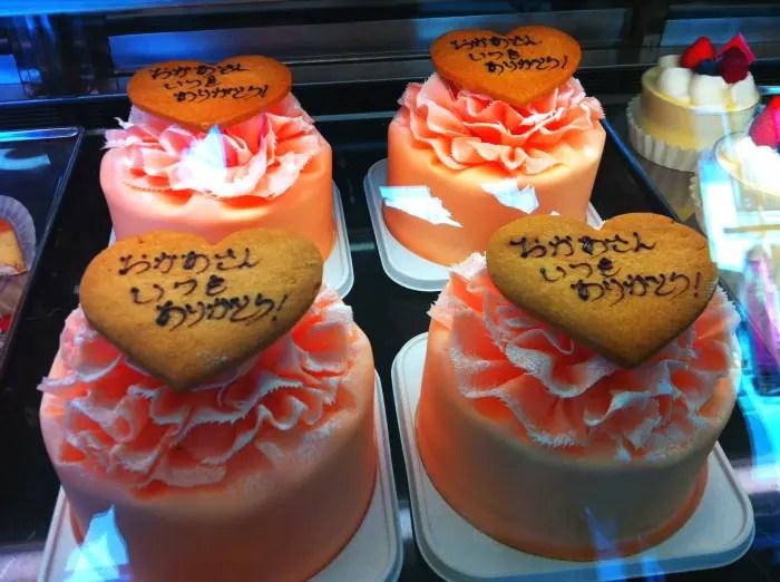カーネーションをイメージしたベルジュールの母の日ケーキ