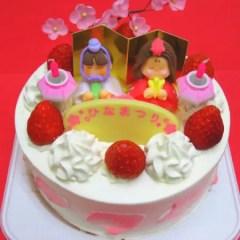 ひなまつりケーキ ひし形と丸形の2種類をご用意