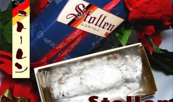 stollen001 - シュトーレン 2017 販売始まりました