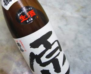 marui sake - marui-sake
