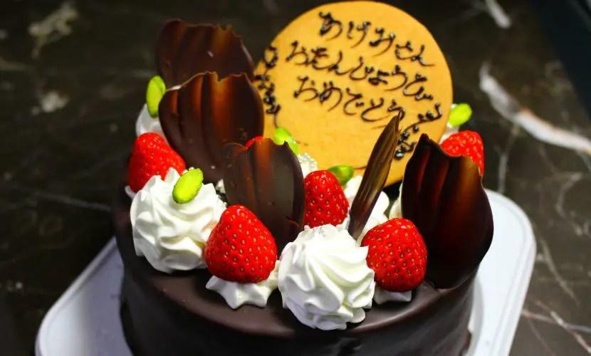 deco5 - ベルジュールの誕生日ケーキ