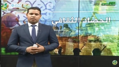 Photo of نبذة من حياة العلامة الشيخ يحيى ولد الشيخ سيديا: تقرير الشيخ ولد احميدي قناة الثقافية