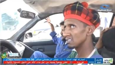 Photo of يوميات شيف وكوص عدم احترام قانون المرور – قناة شنقيط