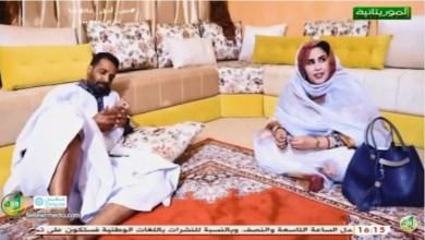 Photo of مسلسل جمل الدهر – الحلقة 04 – قناة الموريتانية