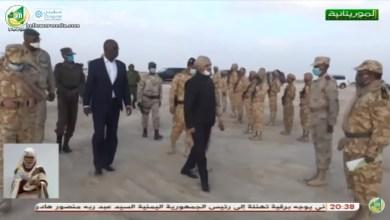 Photo of وزيرا الدفاع والداخلية يؤديان زيارة تفقد للحزام الأمني الذي يطوق مدينة نواكشوط – قناة الموريتانية