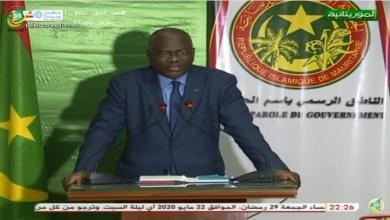 Photo of مؤتمر صحفي للناطق الرسمي باسم الحكومة للإعلان عن الإجراءات الجديدة للحد من تفشي كورونا بموريتانيا