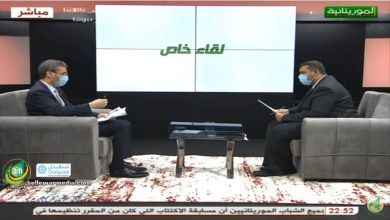 Photo of لقاء خاص مع وزير المالية السيد محمد الامين ولد الدهبي – قناة الموريتانية